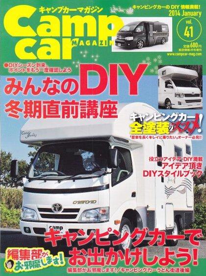 CC201312A2.JPG