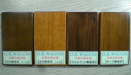 CIMG5021.JPG