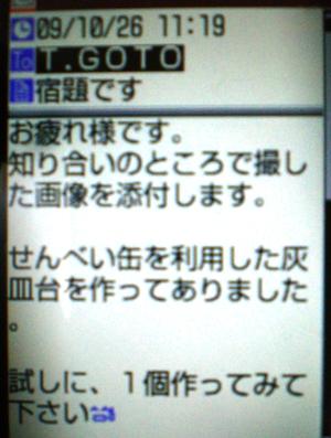 CIMG6380.JPG