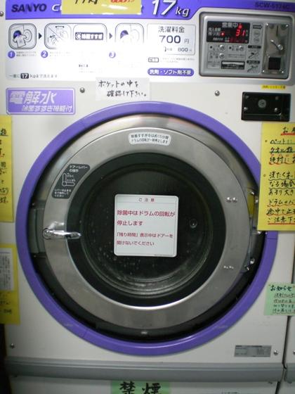 CIMG6716.JPG