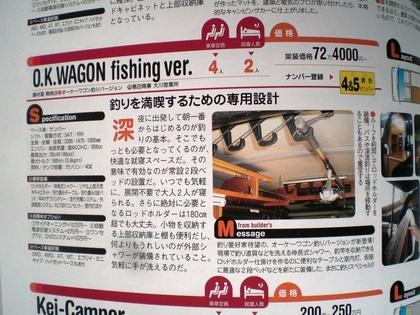 CIMG7016.JPG