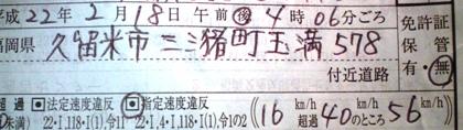 CIMG7181.JPG