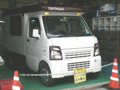 CIMG7213.JPG