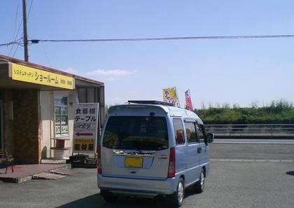CIMG7484A.JPG
