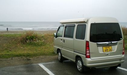 CIMG7529.JPG