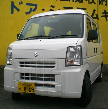 CIMG7650.JPG