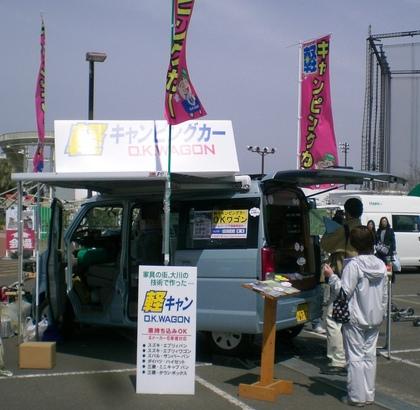 CIMG7711.JPG