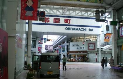 CIMG7756.JPG