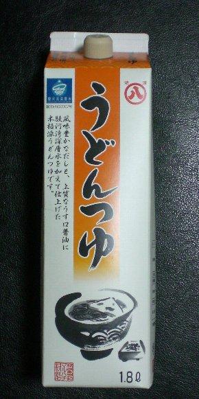 CIMG7989.JPG
