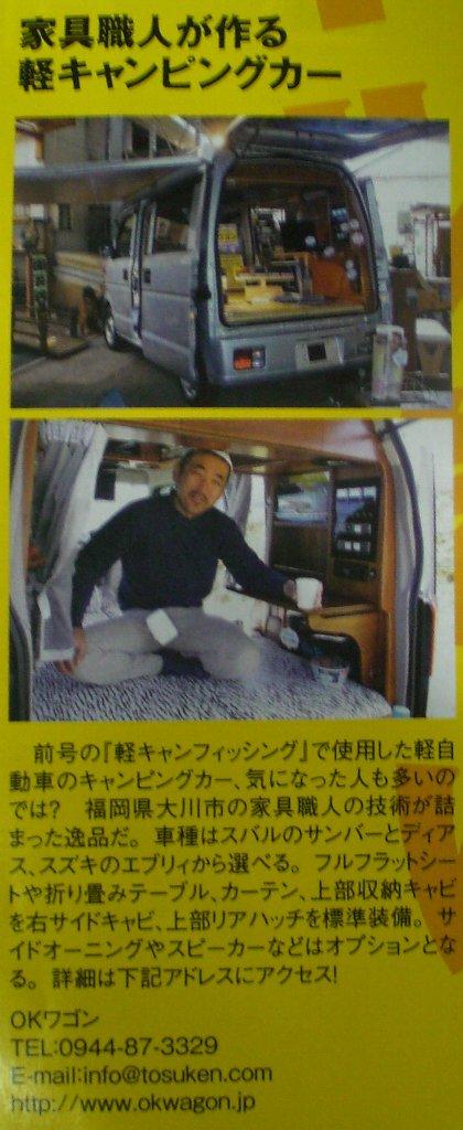 CIMG8240.JPG