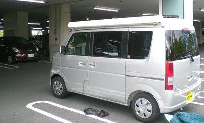 CIMG8309.JPG