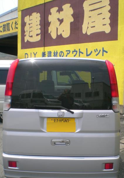 CIMG8419A.JPG