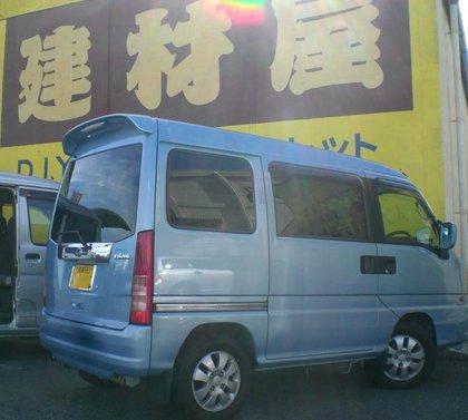 CIMG9071A.JPG