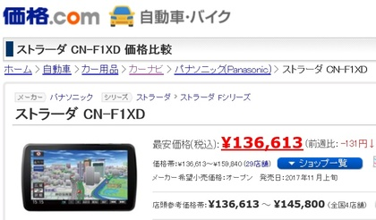 CN-F1XD20171111a.jpg