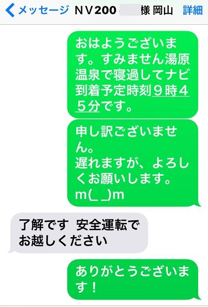 IMG_0171a.jpg