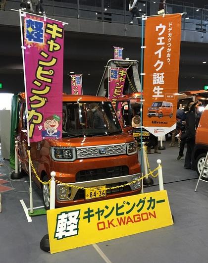 IMG_0411.JPG