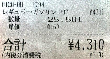 IMG_7022.JPG
