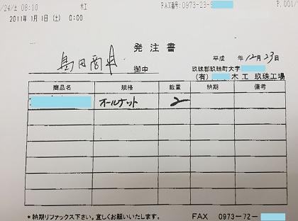 IMG_7640.JPG