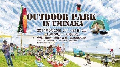 MainImagefukuoka2.jpg