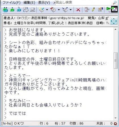 NBK6201410M2.jpg