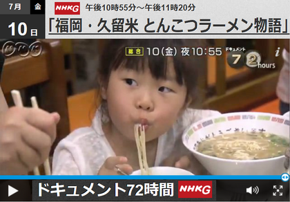 NHK72H1.png