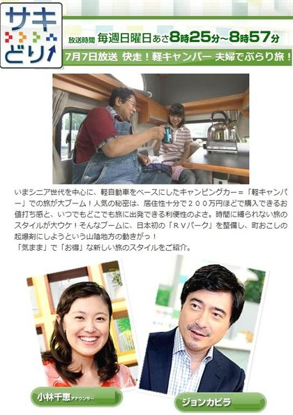 NHKSD1.JPG