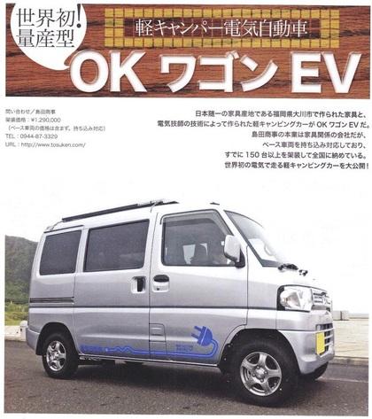 OKEVRP1m.jpg