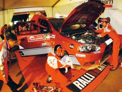 RallyArt2.JPG