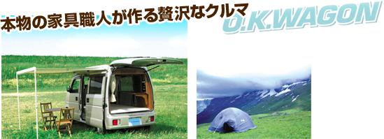 http://www.tosuken.com/blog/imgs/topimg3.jpg