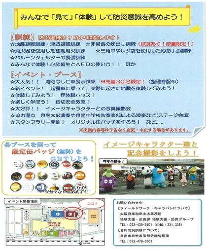 kisiwada2a.jpg
