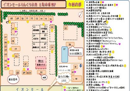 kisiwada3.jpg