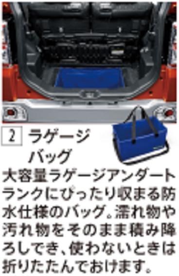 luggage_img_003.png