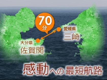 main_image_new_yunagi.jpg
