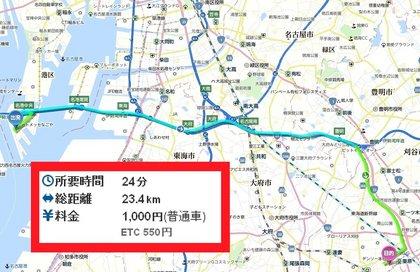 map%20pm-sh2.jpg