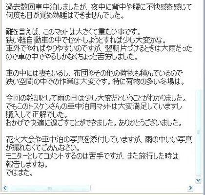 nbbyM2C.jpg