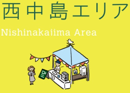 nishinaka_camp_000.jpg