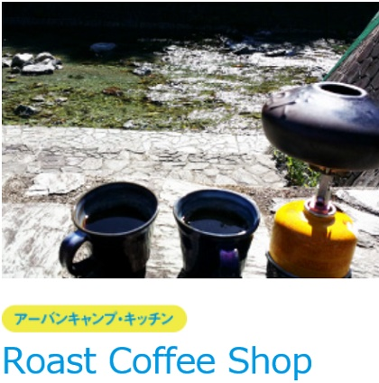 nishinaka_camp_001.jpg