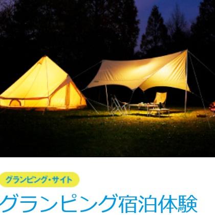 nishinaka_camp_002.jpg