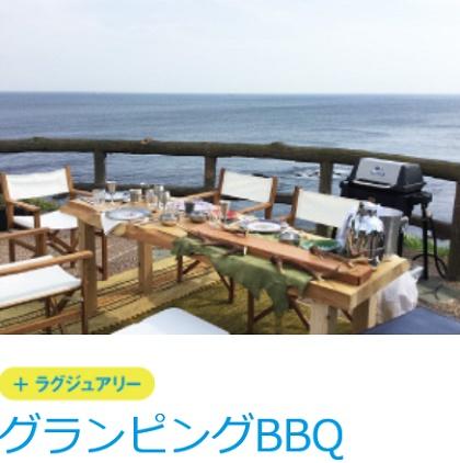 nishinaka_camp_010.jpg