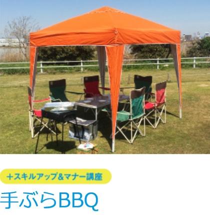 nishinaka_camp_011.jpg