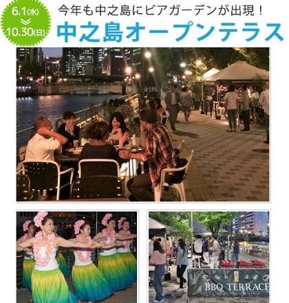 nishinaka_camp_012.jpg
