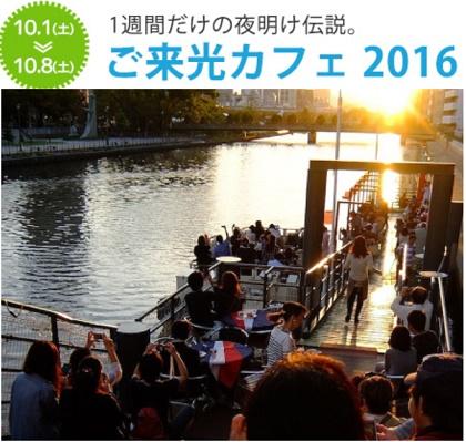 nishinaka_camp_013.jpg