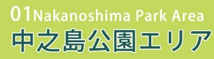 nishinaka_camp_014.jpg