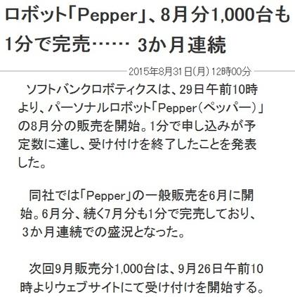 pepper1-3.jpg