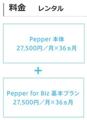 pepperB3.jpg