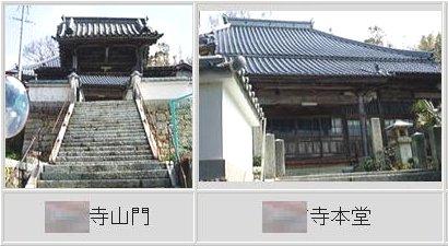 tyou-saihou111.jpg