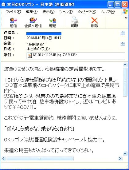 12920131014M.JPG
