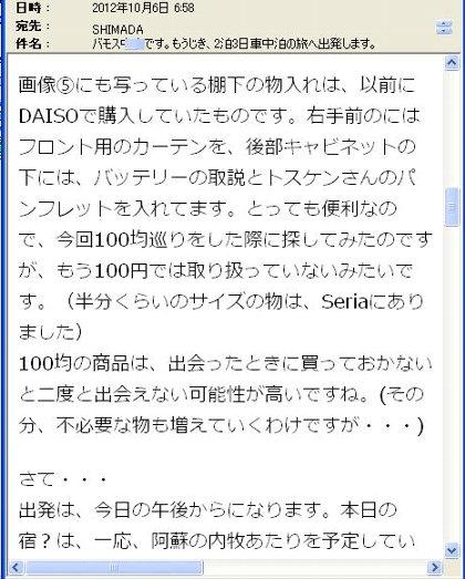 14020121006B3.JPG