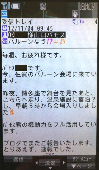 14020121103.JPG