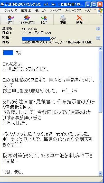 14320121220M1.JPG